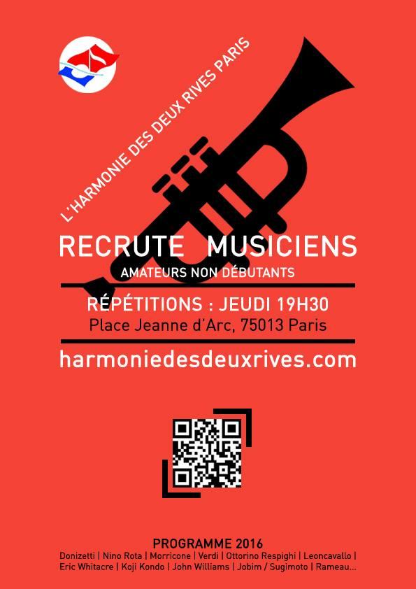affiche_recrutement_h2r